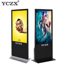 42 Inch Floor Standing Touch Screen Kiosk For Large Scale Shopping Mall
