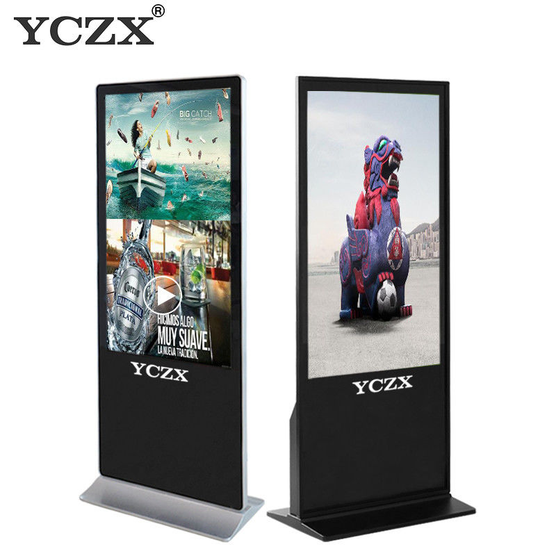 "55"" LCD Advertising Player , Smart Electronic Advertising Display Screen supplier"